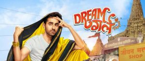 Dream Girl Movie Review entertainbuddy